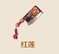 《坎公骑冠剑》琳恩专武介绍